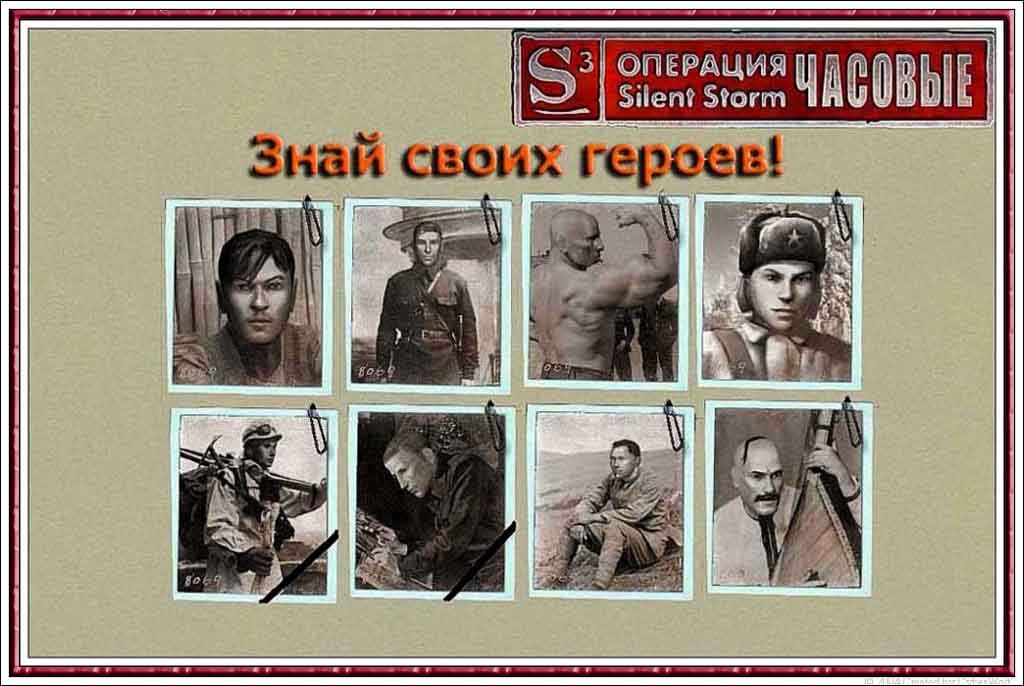 http://snsotmbrig.narod.ru/Names1alfa.jpg